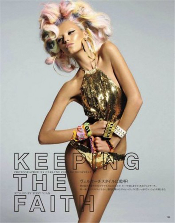 ilovegreeninsp_Vogue_Japan_February_2012