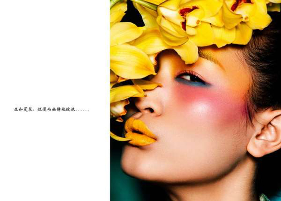 ilovegreeninsp_makeup_the-flowers-for-fashion-gone-rogue