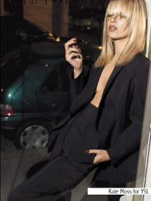 ilovegreeninspiration_le-smoking-jacket_19