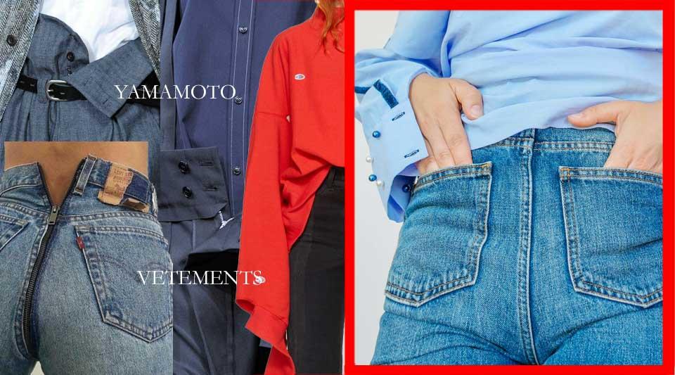 Decostruire , decostruttivismo nella moda, outfit in total denim, Demna Gvasalia e il decostruttivismo, Yamamoto e il decostruttivismo, total outfit Zara